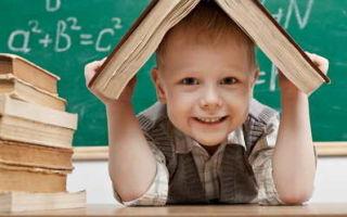 Развитие личности младшего школьника: что нужно знать родителям
