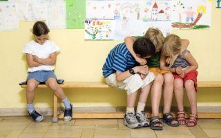 Психологические игры и упражнения для школьников среднего классов