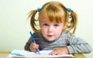 Что включает в себя понятие готовности к школьному обучению?