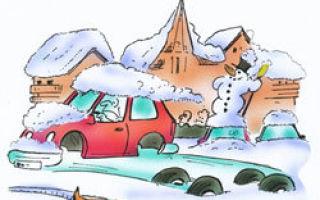 Стихи про зиму для школьников на английском языке