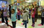 Физкультминутки для начальной школы: полезные упражнения