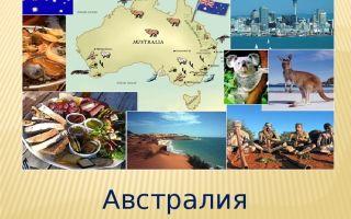 Шуточные викторины по географии с ответами: весёлые примеры
