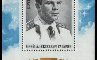 Юрий Гагарин — биография, фото знаменитого космонавта в космосе