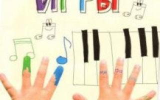 Подвижные музыкальные игры для детей: самые популярные