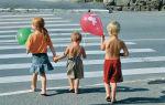 Техника безопасности на каникулах: что нужно знать родителям?