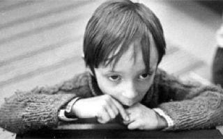 Уровни школьной дезадаптации: педагогическая проблема