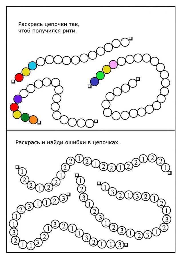 Развиваем мышление и внимательность: математические загадки с подвохом для школьников