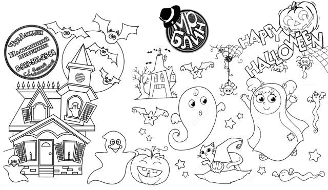 Сценарий Хэллоуина для старшеклассников