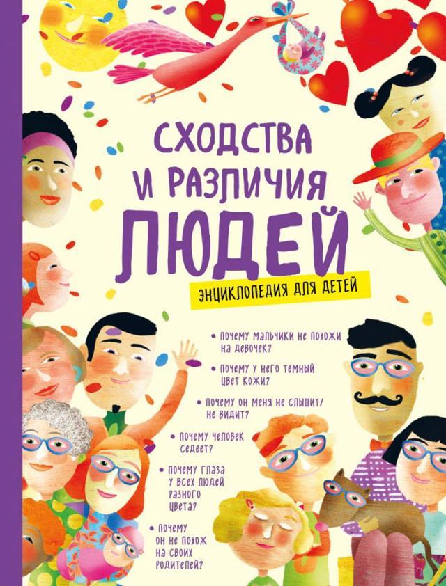 Чем занять ребенка старшего школьного возраста с пользой: лучшие книги и игры