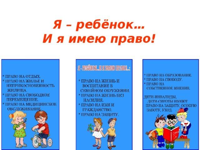Правовое воспитание школьников: мероприятия для 7-го класса