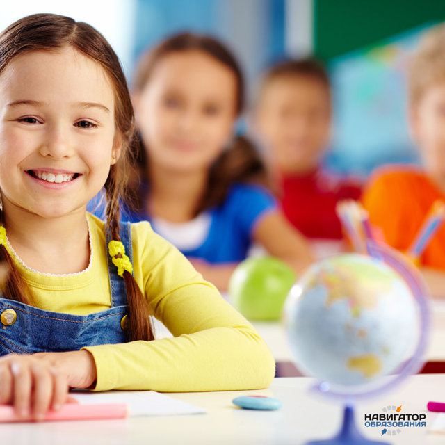 Цели и задачи внеклассной работы учителя в начальных классах