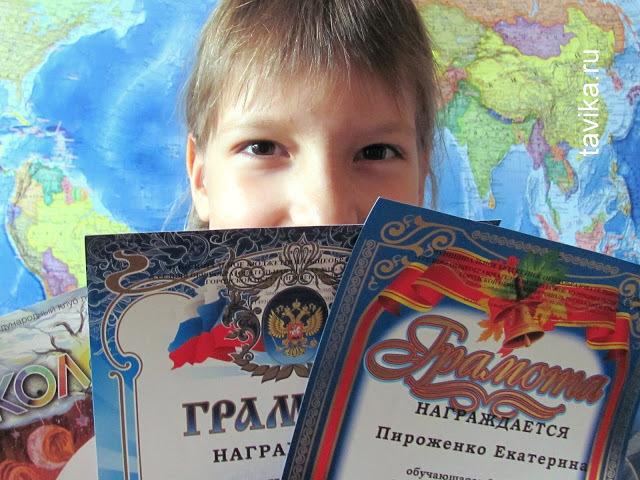 Предметные олимпиады для детей начальной школы: все для подготовки