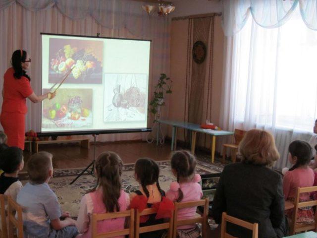 Художественное развитие детей дошкольного возраста