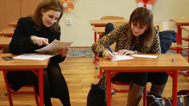 Что входит в основные направления деятельности школьного психолога?