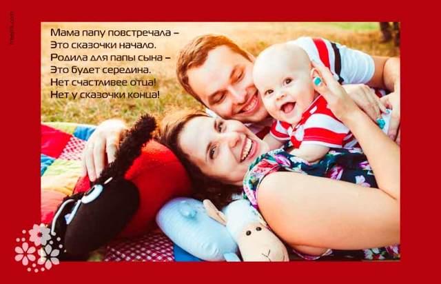 Стихи о семье для школьников: советские и современные авторы