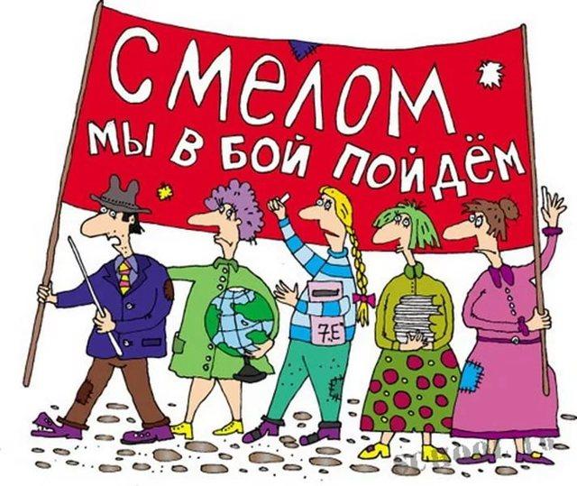 Смешные стихи про школьников советских авторов