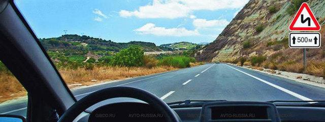 Правила дорожного движения для школьников: вопросы и игры для проверки знаний