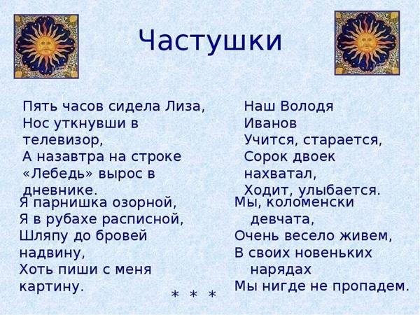 Школьные частушки - Про школу, про учителей - Смешные детские частушки!